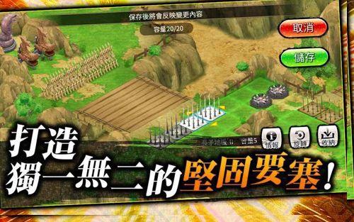 NNarutoxBoruto忍者Tribes正版手游官方网站下载图4: