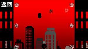 落日游戏图4