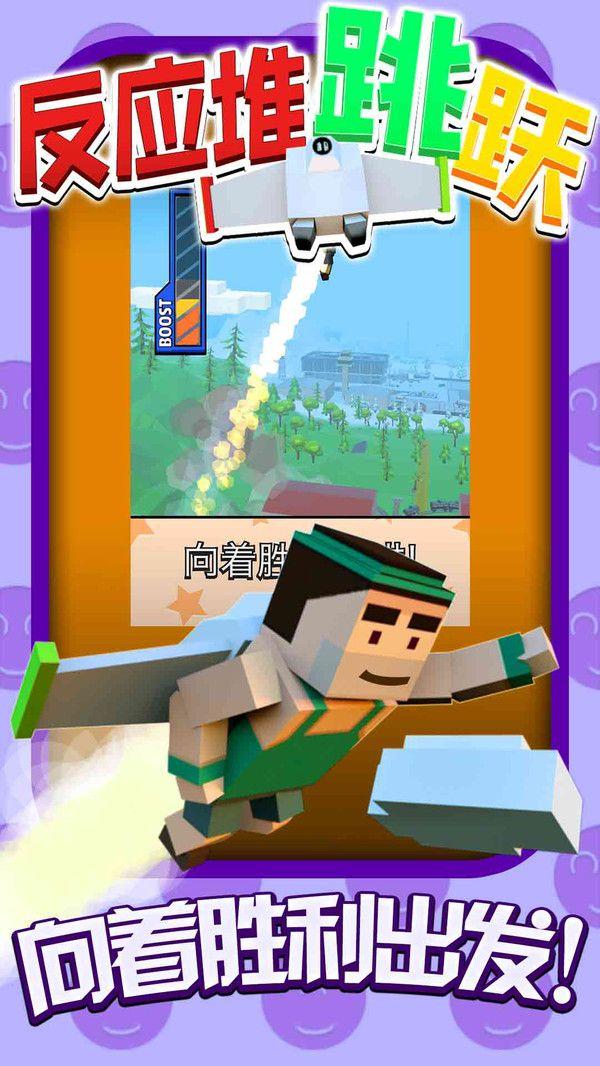 反应堆跳跃游戏内购破解版全角色下载图片2