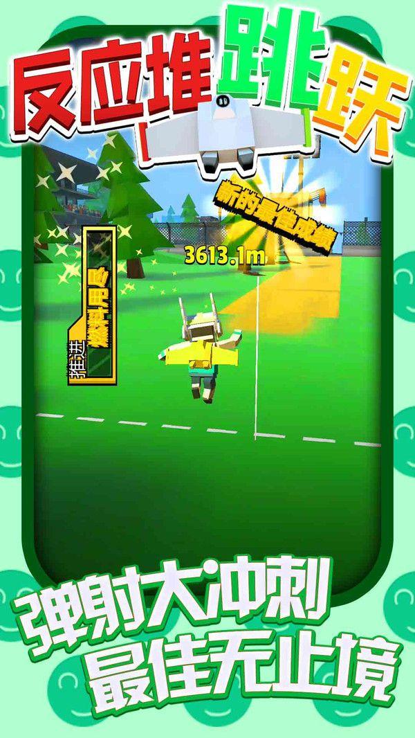 反应堆跳跃游戏内购破解版全角色下载图5: