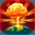 核战争模拟游戏