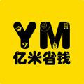 亿米省钱APP客户端下载 v7.3.6