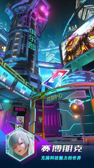 逆转对决手游官方网站下载最新版图片2