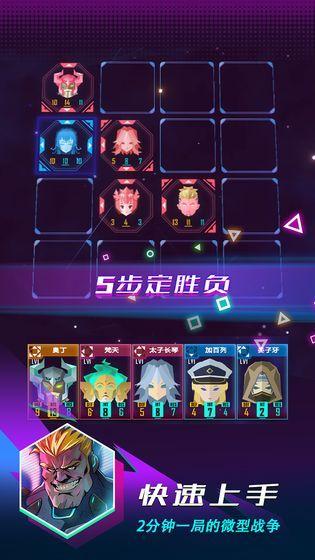 逆转对决手游官方网站下载最新版图片3
