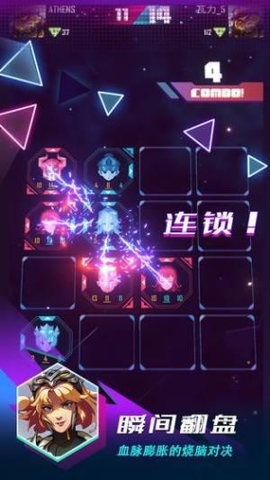 逆转对决手游官方网站下载最新版图片1