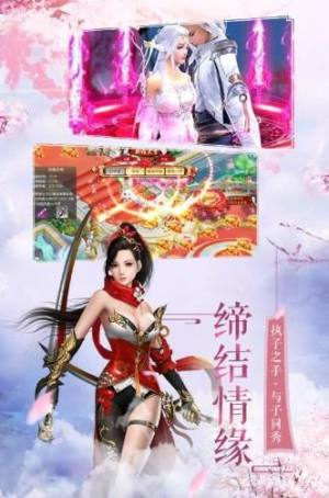 九剑凌云正版手游官方网站下载图片3