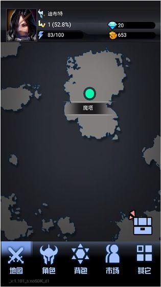 大魔王之塔游戏最新版官方下载图4:
