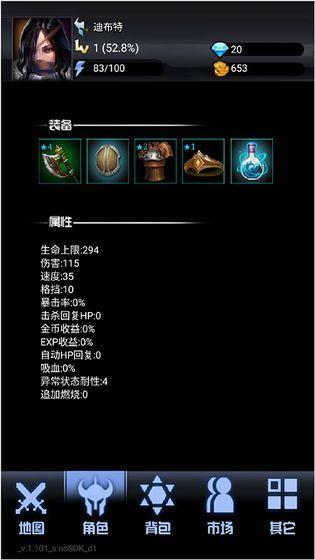 大魔王之塔游戏最新版官方下载图5: