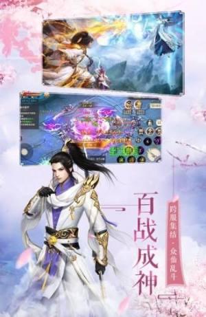 九剑凌云正版手游官方网站下载图片2