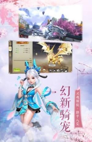 九剑凌云正版手游官方网站下载图片4
