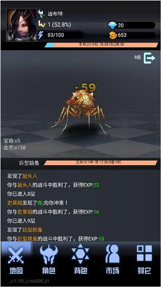大魔王之塔游戏最新版官方下载图1: