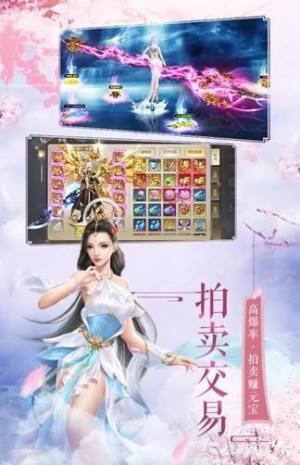 九剑凌云正版手游官方网站下载图片1