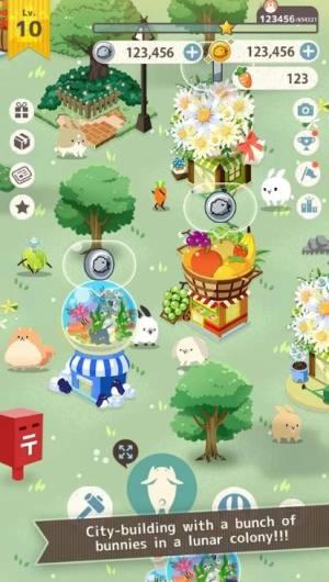 可爱超载的兔子中文版图1