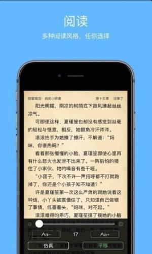 壹本小说APP手机软件下载图片1
