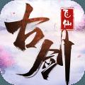 古剑飞仙手游官方下载下载 v1.9.41