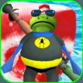 神奇特战青蛙模拟器中文版
