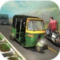 印度笃笃人力车完整版