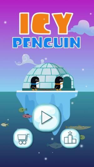 绳索企鹅弹跳大师游戏图1