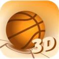 篮球大师3D最新版