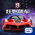 狂野飙车9竞速传奇1.3.7破解版