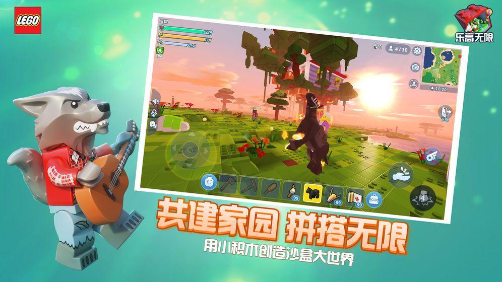 CUBE腾讯游戏官方网站下载正式版(乐高沙盒)图3: