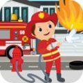 我的小镇消防员模拟完整版