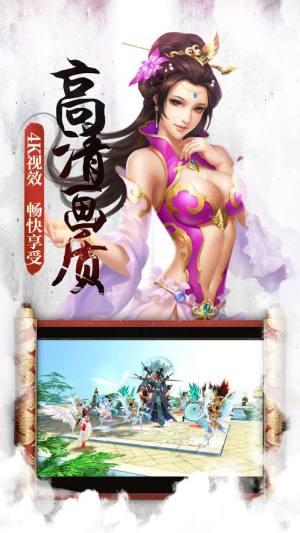 武道宗师手游官方下载正式版图片2