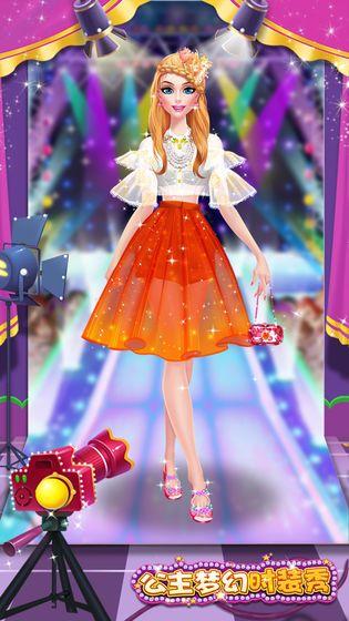 公主梦幻时装秀全解锁免费完整版下载图5: