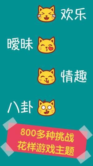 内涵猫APP图2