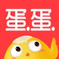 蛋蛋试玩平台APP客户端下载 v2.1.00