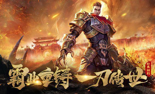 皇城英雄手游官方版下载图3: