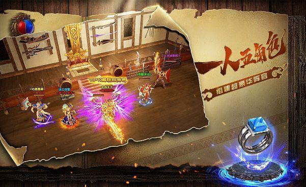 皇城英雄手游官方版下载图2: