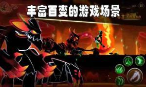 火柴人务必死游戏所有武器关卡解锁内购下载图片2