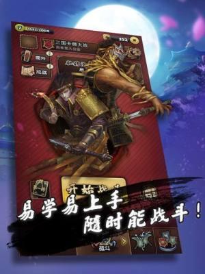 灵武绘卷手游官方网站下载最新版图片1