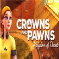 王冠和典当欺骗王国安卓版