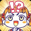 逃脱游戏笨蛋解谜游戏手机版下载 v1.2