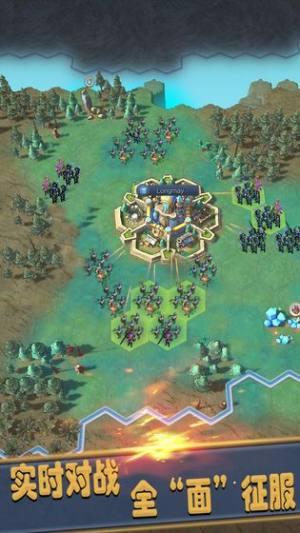 无尽位面之战最新版图2