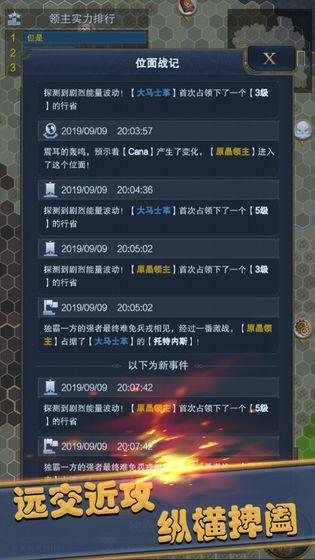 无尽位面之战手游最新官方下载图片4