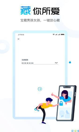 脸咔交友APP官方手机版下载图3: