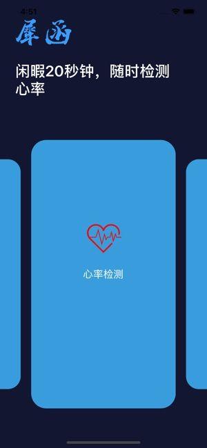犀函APP官方手机版下载图2:
