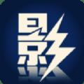 全影惠app