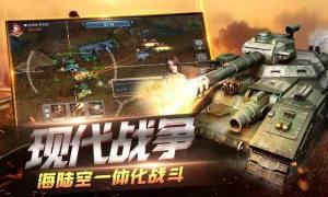 坦克联盟3D版官方图2