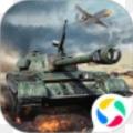 坦克联盟3D版官方版