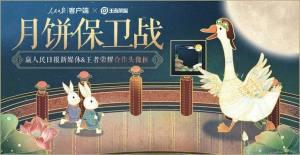 王者荣耀9月10日更新介绍:信誉积分调整,4位英雄降价,无限星赏官上线图片4