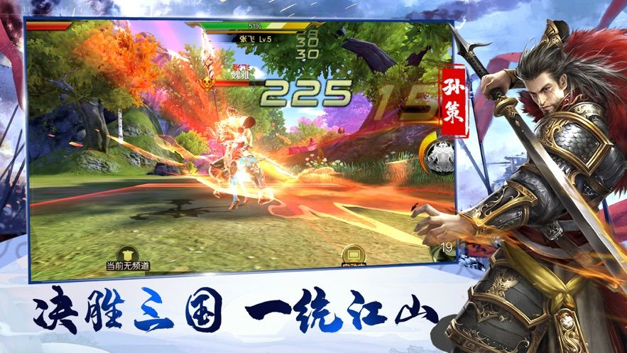 最强三国志M英雄无敌正版手游官方网站下载图片1