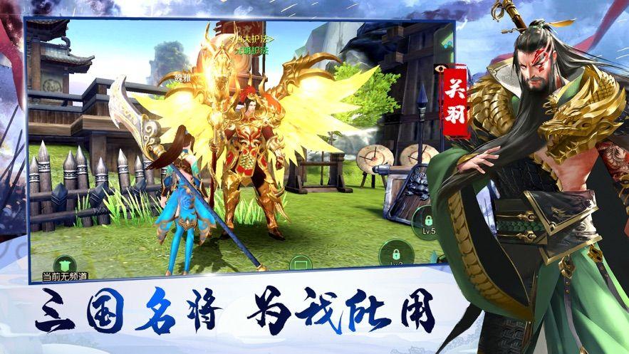 最强三国志M英雄无敌正版手游官方网站下载图片2