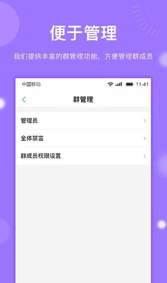 cooing聊天交友APP官方版下载图片3