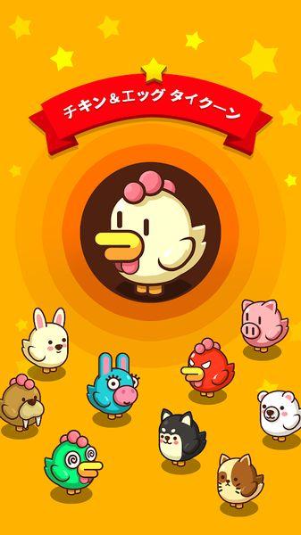 口袋鸡蛋工厂汉化中文最新版下载图片3