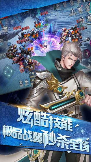剑情神魔录手游官方网站下载最新版图1: