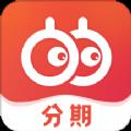 王中王贷款app